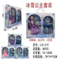 冰雪巴比洋娃娃套装过家家套盒公主大礼盒培训机构礼品女孩玩具