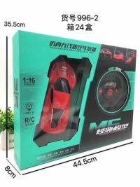 儿童四通遥控车带灯光玩具批发方向盘电动男孩充电漂移赛车996-2