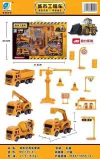 大盒儿童卡通车 城市工程车挖机 消防车 回力城市工程车套装 批发