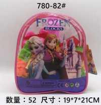 公主积木背包过家家书包DIY玩具城堡男生女生儿童益智地摊夜市55颗粒