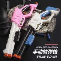 玩具枪来福霰散弹枪软弹枪吃鸡手动上膛双管出弹EVA海绵弹批发