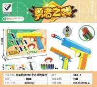 柯尔特软弹抛壳手枪软弹枪抛壳软弹枪EVA软弹儿童玩具枪室内对战