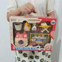 儿童灯光洗衣机玩具套装电动迷你滚筒可转动女孩过家家机构礼物