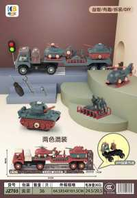 大号加长儿童工程车玩具拆装拖车挖掘机卡车运输车铲车模型玩具车