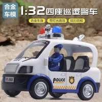 1:32合金回力车儿童玩具车经常回力车仿真合金赛车模型地摊热销