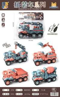 儿童拆装恐龙车玩具霸王龙挖掘机可拼装螺丝工程车DIY男女孩玩具