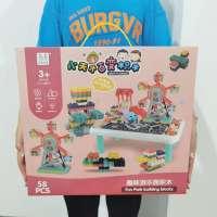 儿童积木桌游戏桌拼插百变积木摩天轮拼接积木玩具过家家批发礼物