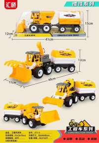 大号儿童惯性工程车玩具 仿真儿童益智玩具耐摔惯性救援车P罩包装