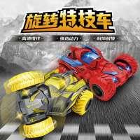 玩具小汽车炫酷旋转车头惯性翻滚特技车双面攀爬翻斗车越野玩具车
