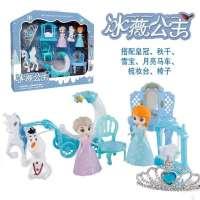 冰雪过家家礼盒公主套装 梦幻城堡时尚包包爱莎冰薇公主女孩玩具