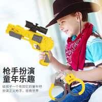 儿童玩具警察军事枪片男孩射击玩具枪安全软弹无杀伤培训班礼品