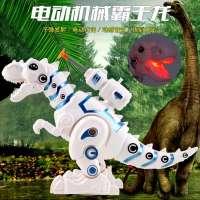 儿童大号发光电动恐龙玩具动物会走路智能男孩机器人霸王龙