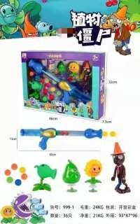 植物僵尸大作战卡通搪胶公仔手办玩偶全套装游戏对战儿童玩具