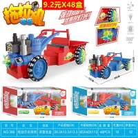 儿童玩具车电动拖拉机万向轮带灯光音乐塑料益智男女孩农夫车玩具