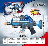 电动枪儿童玩具枪八音乐声光吃鸡98K振动狙击枪地摊货源玩具批发
