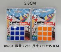 儿童益智魔方玩具 成人三阶智力玩具5.7CM比赛专用大魔方赠品批发