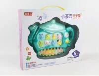 加多乐小茶壶电子琴多功能音乐钢琴动物打地鼠儿童乐器启蒙玩具
