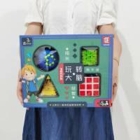 益智玩具魔方迷宫闯关玩具四件玩转大脑智力创意玩具机构礼物批发