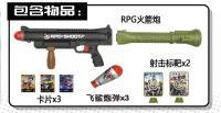 火箭炮玩具导弹男孩绝地求生迫击炮发射筒火炮枪榴弹炮吃鸡枪模型