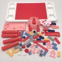 萌鼠儿童幼儿园多功能积木学习桌益智早教DIY拼装游戏桌地摊玩具