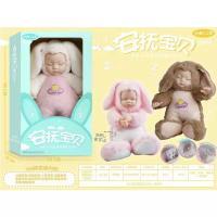 儿童女孩过家家仿真4D眼睡眠娃娃语音互动智能160种发音早教公仔