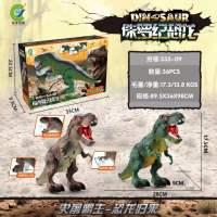 喷雾霸王龙下蛋恐龙玩儿童声光投影趣智玩具仿真模型玩具跨境热卖