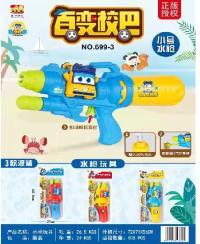 正版儿童沙滩戏水玩具百变校巴水枪玩具抽拉式水枪儿童背包水枪