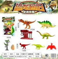 奇妙探险儿童益智玩具远古仿真动物模型变形恐龙蛋多款礼品盒套装