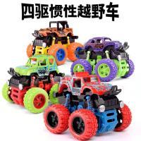 特技摇摆大脚怪汽车仿真防震汽车玩具儿童惯性四驱越野车3266