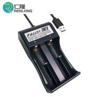 锂电池 双槽充电器 玩具配件