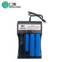 锂电池 四槽充电器 玩具配件
