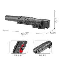 最小榴弹炮 玩具枪配件