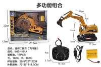 5通遥控挖机