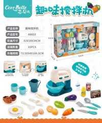 仿真电动搅拌机套装  过家家玩具