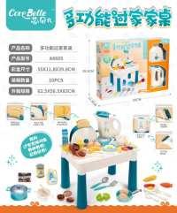 面包机+水壶(带灯光.声音)+多功能桌子  过家家玩具