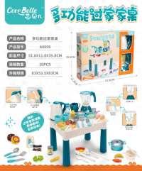 电动果汁机+水壶+多功能桌子 过家家玩具