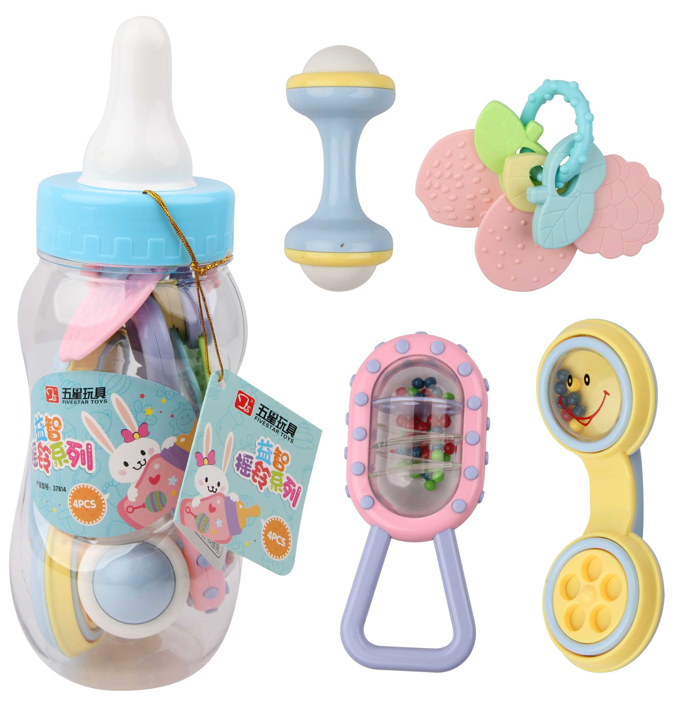 婴儿小奶瓶摇铃4件套