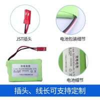 523450  3.7锂电池  加保护板 JST插头支持定制